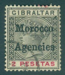 SG 8 Morocco Agencies 1889-90. 2p black & carmine. Very fine used CAT £38