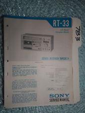 Sony rt-33 service manual original repair book stereo receiver tapedeck player