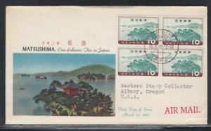 JAPAN Matsushima FIRST DAY COVER