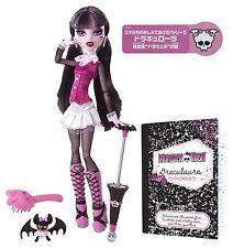 Monster High Draculaura ORIGINAL FAVORITES Puppe JAPAN Version SELTEN OVP BBC41