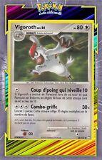 🌈Vigoroth - DP02:Trésors Mystérieux - 68/123 - Carte Pokemon Neuve Française