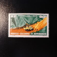 NOUVELLE CALÉDONIE PA N°74 NEUF ** LUXE MNH