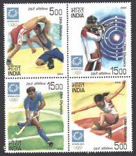 INDIA 2004 Athens Olympics Wrestling Athletics Hockey shooting se-tenant sports