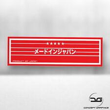 Made in Japan Slap Sticker Kanji Funny Drift Stance Jap JDM Race Car Vinyl Decal