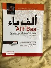 Alif Baa : Introduction to Arabic Letters and Sounds by Abbas Al-Tonsi, Kristen