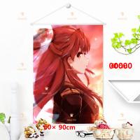 Scroll Poster Home Anime SukaSuka Decor Otaku Picture Wall Gift 60×90cm #X18
