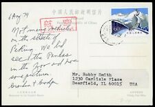 China PRC used postcard cover PPC airmail 103