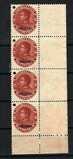 VENEZUELA Simon Bolivar 1901 *SPECIMEN* 3b Postal Fiscal Strip{4} UM MNH MA609