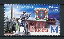 Belarus 2018 MNH Vitebsk City 1v Set Tourism Coat of Arms Architecture Stamps