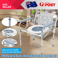 Foldable Adjustable Commode Chair Stainless Shower Toilet Bathroom Bedside Potty
