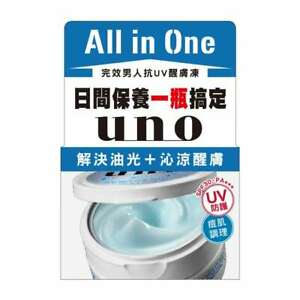 [SHISEIDO UNO] All in One UV Perfection Gel Men Moisturizing Gel Cream 80g NEW