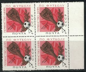 RUSSIA,USSR:1966 SC#3213 block of 4 MNH World Cup Soccer Championship