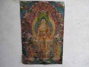 Tibet, silk embroidery kind guanyin bodhisattva thangka/3
