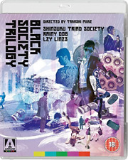 The Black Society Trilogy (UK IMPORT) Blu-Ray NEW