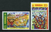 Mongolia 2018 MNH Children's Paintings 2v Set Horses Cultures Yurt Gers Stamps