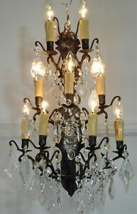 Magnificent Vintage French 9 Light Brass and Crystal Wall Light/Sconce (3 Availa