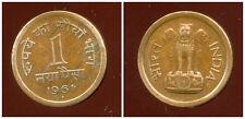 India 1 naya paisa 1961 (bis)