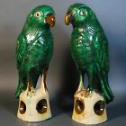 Antique Chinese Birds Green Parrots, Green Glaze Pottery, Ming Qing