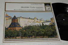 Leonid Kogan Brahms Violin Concerto Kondrashin OS 2187 (SAX 2307) NM