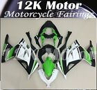 KAWASAKI NINJA300 NINJA 300 2013 2014 2015 2016 2017 Fairings Set Fairing Kit 3