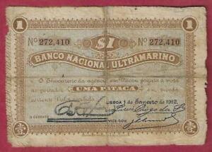 PORTUGAL MACAU 1 PATACA 01.01.1912 P.7 CIRCULATED VERY RARE!!!
