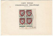 CARTE MAXIMUM PHILATELIQUE TIMBRE FRANCE N° 900 BLOC DE 4 COIN DATE