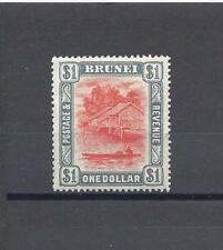 BRUNEI 1907 SG 33 MINT Cat £60