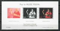 s24448) FRANCE 1966 MNH** Test S/S Paintings
