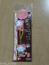F/S Hello Kitty Key Chain Strap Kimono Accessory Ltd. in Kyoto Japan Tourmaline