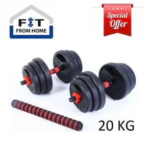 20KG 2 in 1 Adjustable Dumbbell Set Barbell Set Home GYM Weights IN STOCK