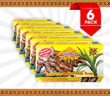 Asantee Tamarind & Rice Milk Soap 125g - Pack of 6