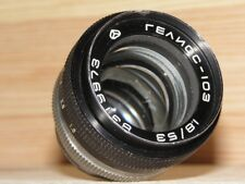 Soviet Lens 50mm f/2 HELIOS-103 Mount CONTAX. For KIEV 2, 3, 4. USSR