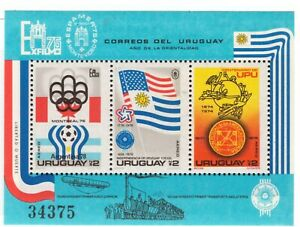 Uruguay,Airmail,Scott#C418a,Mini sheet,perf.,MNH 34375