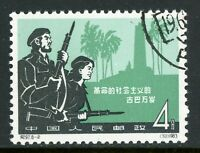 China 1961 PRC C97  Revolution 4f Scott 656 CTO NH W362