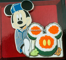 Disney Pin Food and Wine Festival Boxed Set Limited Edition Sushi 3 Pins Sold Ou