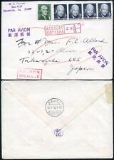 JAPAN USA RETURN to SENDER RED BOXED 1971 AIRMAIL UNDELIVERABLE