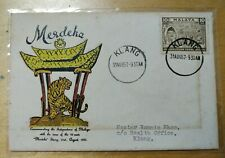 Tiger Harimau Malaysia 1957 Merdeka Malaya Tunku Abdul Rahman stamp FDC Klang