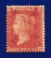 1857 SG40 1d Rose-Red C10(5) HD Misperf Mint Full Gum Cat £50 cxew