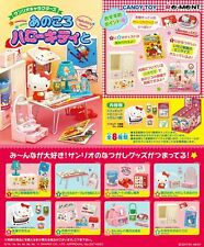 Re-Ment Miniature Sanrio Hello Kitty items in girl's room Set of 8 pcs