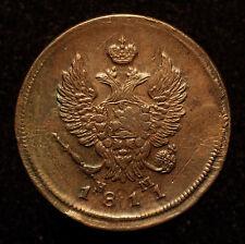 Russland, Alexander I., 2 Kopeken 1811 EM / HM Jekaterinenburg