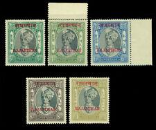 INDIA 1949  RAJASTHAN - Jaipur overprinted  3a-1R  top values Sc# 21-25 mint MNH
