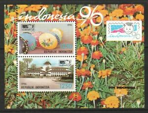 INDONESIA 1996 BANDUNG YOUTH STAMP EXHIBITION UMBRELLA SOUVENIR SHEET STAMP MINT