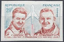 PILOTE D'ESSAI AVION POSTE N°1213 TIMBRE NON DENTELÉ IMPERF 1959 NEUF ** MNH