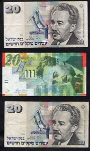 Set of 3 Banknotes From Israel Good