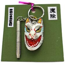 Kitsune sama Fox Charm Key Chain Made in Japan