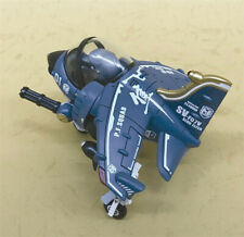 YH Metal Slug 1/35 S Flyer V/STOL Aircraft Type-F07V Plastic Model Kit Blue ver.