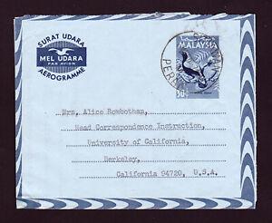 1970 MALAYSIA AEROGRAMME SITIAWAN PERAK TO UC BERKELEY CA USA