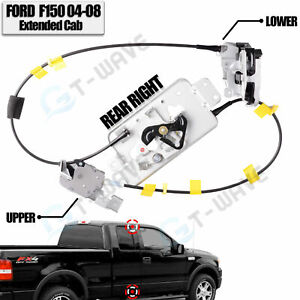 Rear Right Passenger Side Door Latch Assembly&Cable 04-08 Ford F150 Extended Cab