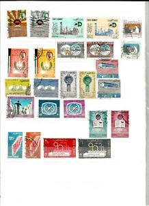 KUWAIT (ENV43) 1967-8 YEAR SETS NEARY COMP 28 OUT OF 30  SETS GOOD TO FINE USED
