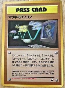japanese Pokemon Vending MASAKI PASS CARD MASAKI'S PC Card Game BILL'S PC promo